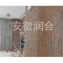 合肥外墙清洗-安徽润合-外墙清洗公司图片