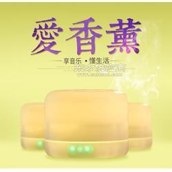源头厂家直供多功能香薰加湿器蓝牙音响灯图片