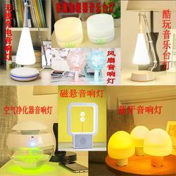 家居装饰台灯生产厂家 创意产品图片
