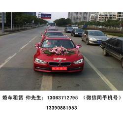 苏州婚车租赁_宾利婚车租赁_苏州满缘婚庆(优质商家)图片