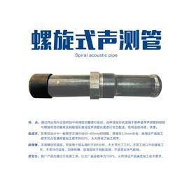 桥梁桩基声测管厂家_佛山声测管厂_腾嘉工程材料图片