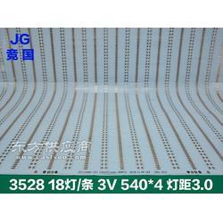 厂家鞋灯电路板 LED鞋灯线路板 柔性线路板图片