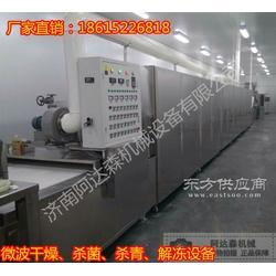 微波干燥设备厂家、米制品微波烘干设备、瓶装饮料杀菌设备图片