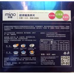 防染巾有效果吗_上海骧旭农产品(在线咨询)_上海防染巾图片