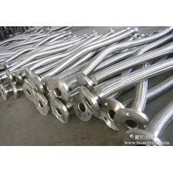 大口径不锈钢金属软管生产厂家·图片