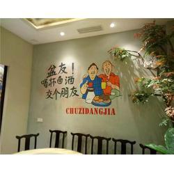幼儿园餐厅彩绘,武汉餐厅彩绘,火星墙绘艺术(查看)图片