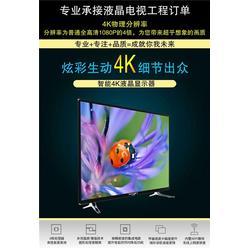 55寸液晶电视厂家供应,仍美电器耐用,深圳55寸液晶电视厂家图片