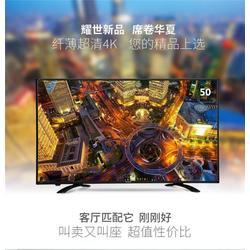 55寸液晶电视厂家供应_花都55寸液晶电视厂家_仍美电器图片