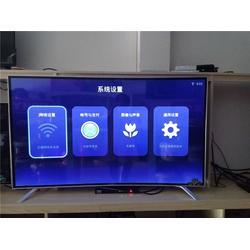 液晶电视厂家哪家好_黄埔液晶电视_仍美电器实惠图片