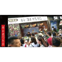 南京蛙酷餐饮(在线咨询)鸭肠加盟图片