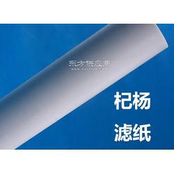 供应轴承加工滤纸磨削液过滤纸QY-5060图片
