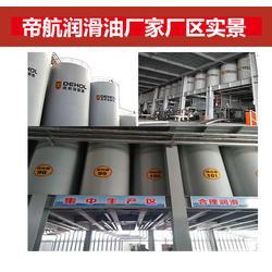 工业润滑油-帝航润滑油(在线咨询)山东润滑油图片