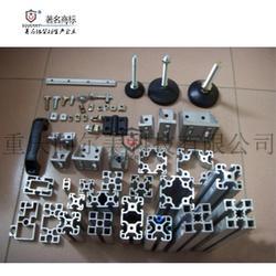 重庆固尔美(多图),铝型材物料架,广安铝型材图片