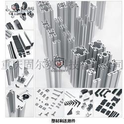 重庆固尔美_池州铝型材_装配线铝型材图片