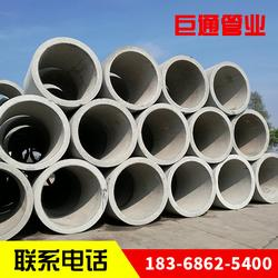 企口水泥管、巨通管业(在线咨询)、绍兴水泥管图片