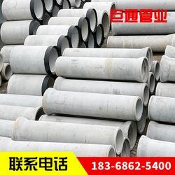 钢筋混凝土水泥管-绍兴水泥管-巨通管业结构合理(查看)图片
