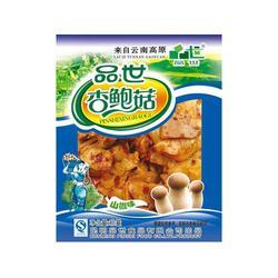 弥勒山珍菌菇食品生产_弥勒山珍菌菇食品_品世食品图片