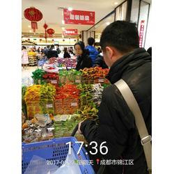 宣威零嘴小吃-宣威零嘴小吃厂家-品世食品(优质商家)图片