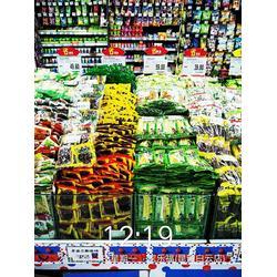 辽宁油炸休闲食品厂家-品世食品(在线咨询)-辽宁油炸休闲食品图片