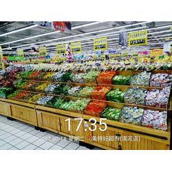 休闲食品招代理商-品世食品-贵阳野生菌休闲食品招代理商图片