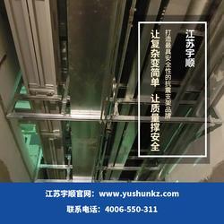 福建抗震支架、抗震支架连接件、宇顺新型建材(优质商家)图片