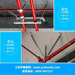 抗震支架安装流程、宇顺新型建材、贵州抗震支架图片
