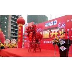 骏泽传媒_常州活动策划_促销活动策划图片