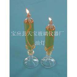 玻璃油灯|天宝玻璃厂|玻璃油灯图片