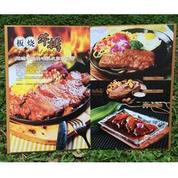 艺路阳光广告设计(图)_菜谱设计与制作_莱城菜谱设计图片