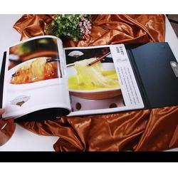 菜谱设计哪家好,艺路阳光菜谱制作,莱芜菜谱设计图片