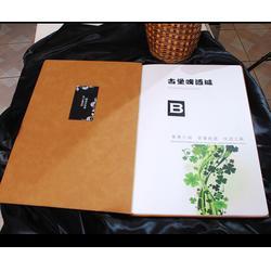 山亭区菜谱制作,贵兰菜谱经验丰富,湘菜菜谱制作图片