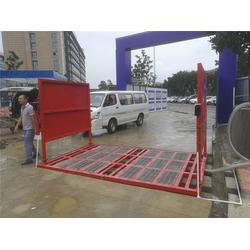 降尘自动洗车机,自动洗车机,四川工地(查看)图片