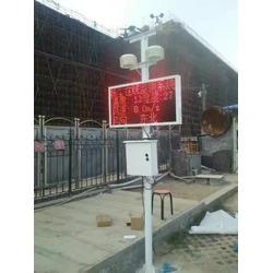 圣仕达(图)、广安工地扬尘监测设备、扬尘监测设备图片