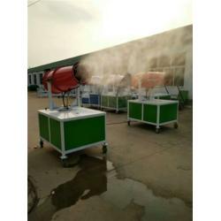 工地降尘喷雾机|乐山工地降尘喷雾机|圣仕达(优质商家)图片