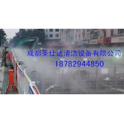 简阳工地围墙喷淋设施价、圣仕达(在线咨询)、工地围墙喷淋图片