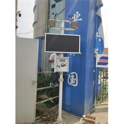 扬尘监测、m、四川扬尘监测仪图片
