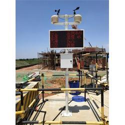 成都扬尘监测器-y(在线咨询)-扬尘监测图片