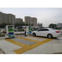 天津自助洗车机一台多少钱_【河南誉鼎】_自助洗车机图片