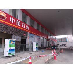 广州自助洗车机品牌排行,自助洗车机,(河南誉鼎)图片
