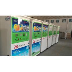 鹤壁自助洗车机一台多少钱、自助洗车机、【河南誉鼎】(查看)图片