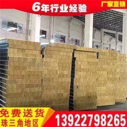 手工岩棉夹芯板、澎湃建材(在线咨询)、阳江岩棉夹芯板图片