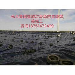 镇江复合土工膜厂家,华创工程(在线咨询),复合土工膜