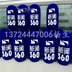 加厚海綿話筒套 彩色話筒海綿話筒套圖片