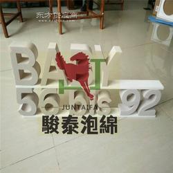 CNC雕刻字母 eva雕刻内衬 海绵异型加工图片