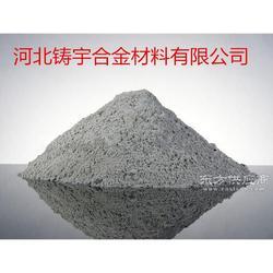 供應電解鎳粉300目純鎳粉 超細鎳粉 球形鎳粉圖片