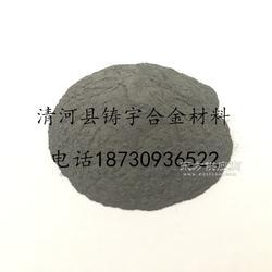 供应纳米二氧化锰,纳米氧化锰,氧化锰图片