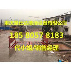 工地洗车机_重庆工地洗车机_重庆圣仕达(查看)图片