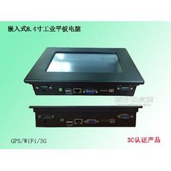 8寸工业平板电脑触摸一体机嵌入式配电柜工控机显示器图片