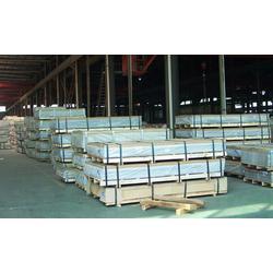 出口鋁板、渝中區鋁板、鞏義市卓越鋁業有限公司圖片