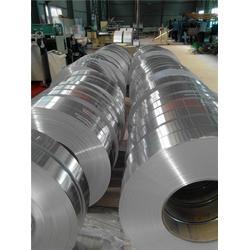 超薄铝带-巩义市卓越铝业公司-0.2mm超薄铝带价图片
